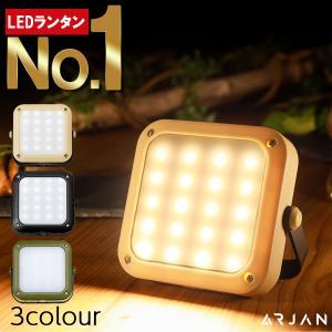 ランタン led 充電式 ledランタン USB充電式 暖色 災害用 防災 キャンプ ライト 明るい...