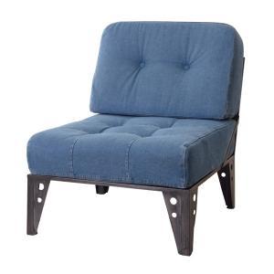 ソファ 1人掛け デニム生地 アイアン ソファー コンパクト 一人掛け 1人用 イス 椅子 チェアーの画像