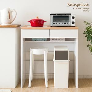 キッチンカウンター KC−208 ホワイト commitand