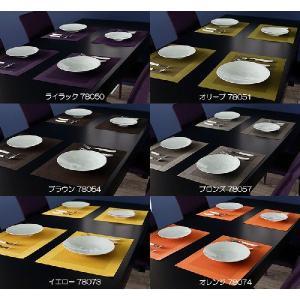 インテリア雑貨 ASAプレースマット ランチョンマット (北欧 ミッドセンチュリー) カフェ|commode-house|02