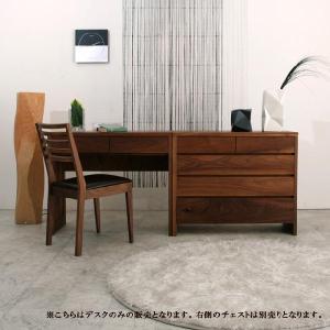 サイドデスク ジール 90幅 ウォールナット 野中木工所 日本製 国産 大川家具|commode-house