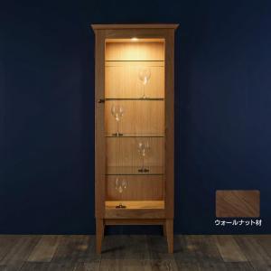 コレクションボード daisy 大川家具 ショーケース 55 ウォールナット ガラス キュリオケース ディスプレイ サイドボード キャビネット 高級 北欧 木製 国産|commode-house