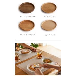 Woody(ウッディー) 木製コースター  北欧/カフェ/大川/野中木工所|commode-house|13