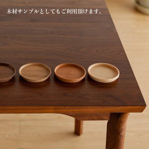 Woody(ウッディー) 木製コースター  北欧/カフェ/大川/野中木工所|commode-house|10