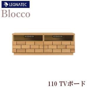 blocco ブロッコ 110TVボード オーク LEGNATEC レグナテック CLASSE  |communication1