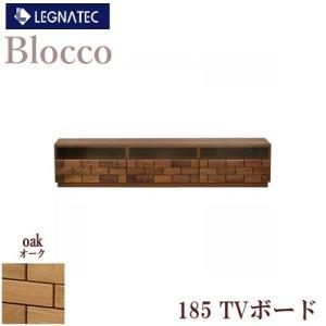 blocco ブロッコ 185TVボード オーク LEGNATEC レグナテック CLASSE  |communication1