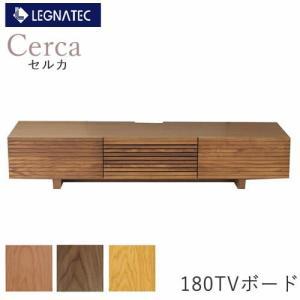 Cerca セルカ ウォールナット 180TVボード LEGNATEC レグナテック  CLASSE|communication1
