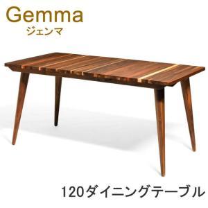 レグナテック  CLASSE Gemma ジェンマ 120ダイニングテーブルの写真
