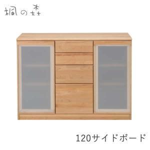 楓の森S KM 120サイドボードKNA 堀田木工所 送料無料|communication1