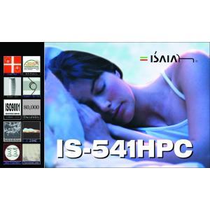 シングル イサイア IS-541HPC イタリア 片面ユーロトップ ポケットコイルマットレス|communication1|03