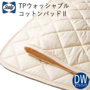 [サイズ] 約W155×L200cm  [素材] 素材 : 綿100% 中わた:綿50%、ポリエステ...
