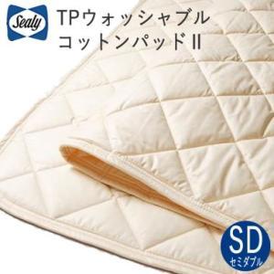 [サイズ] 約W120×L200cm   [素材] 素材 : 綿100% 中わた:綿50%、ポリエス...