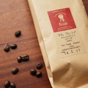 【アルブレンド エコーレ特製】無農薬で育ったフェアトレードの珈琲豆|communitytradeal