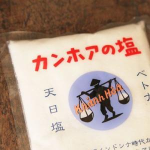 カンホアの塩 天日塩石臼挽き 500g|communitytradeal