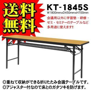 重ねて収納ができる折りたたみ会議テーブルです。 アジャスター付なので床とのガタツキを防げます。  ■...