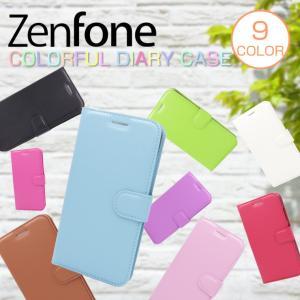 Zenfone5 ZE620KL 5Z ZS620KL 5Q ZC600KL スマホケース 手帳型 ...