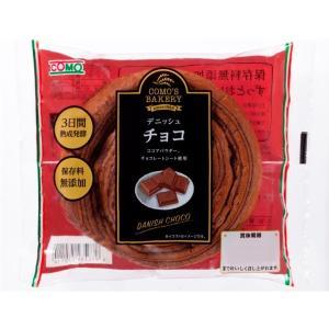 デニッシュチョコ (パン)〜天然酵母パネトーネ種使用〜 賞味期間60日|como