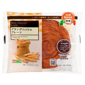 ブランデニッシュプレーン 賞味期間50日|como