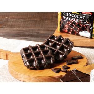 チョコレートワッフル 賞味期間60日(期間限定)