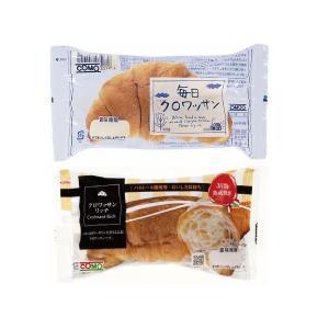 クロワッサンミックスセット4(コモのパン)|como