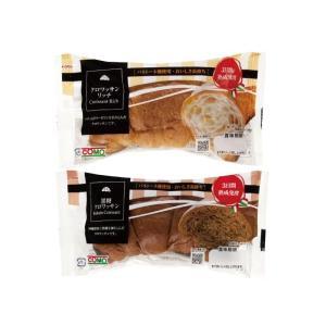 クロワッサンミックスセット2(コモのパン)|como