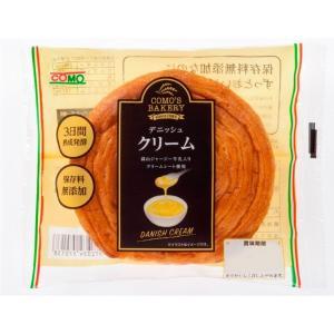 デニッシュクリーム(コモのパン)〜天然酵母パネトーネ種使用〜 賞味期間60日|como