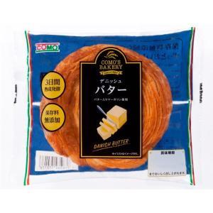デニッシュバター(コモのパン)〜天然酵母パネトーネ種使用〜賞味期間60日(2017.8.1より)|como