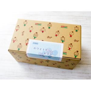 《プレゼント付》ホワイトデーギフト【期間限定】(ギフト・パンセット)|como|04
