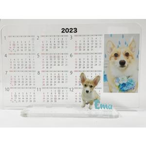 アクリル製 オリジナルカレンダー              うちの子フィギア1セット