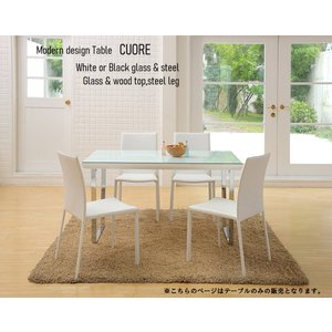 ガラス ダイニングテーブル クオーレ CUORE GDT-7691(WH) GDT-7699(BK) スタイリッシュ おしゃれ ガラステーブル アイアン脚 comodocasa
