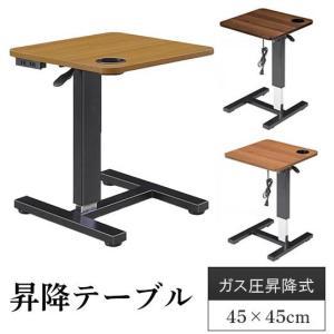 サイドテーブル ベッドテーブル マルチテーブル 昇降テーブル DW-1209メラミン天板 360°回転 キャスター付  コンセント付 カップホルダー 介護テーブル comodocasa