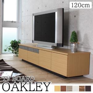 ローボード OAKLEY オークリー TVボード テレビボード テレビ台 完成品 木目 北欧風 ヴィンテージ調 ハーフミラー 幅120cm コンパクト 配線コード隠し シンプル|comodocasa
