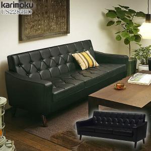 カリモク karimoku 3人掛ソファ 3P US2283BD 長椅子 肘掛椅子 合成皮革 US22モデル クラシック モダン オールドアメリカン コンパクト 国産 日本製 正規品|comodocasa