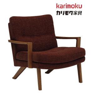 カリモク karimoku 1人掛 ソファ UU1600 肘掛椅子 コンパクトサイズ パーソナル ローバック 木部塗装・張地オーダー可能 国産 日本製|comodocasa