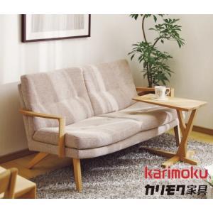 カリモク karimoku 2人掛 ソファ UU1602 長椅子 コンパクトサイズ ローバック 木部塗装・張地オーダー可能 国産 日本製|comodocasa