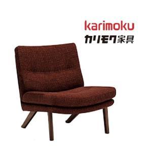カリモク karimoku 1人掛 ソファ UU1605  コンパクトサイズ パーソナル ローバック 木部塗装・張地オーダー可能 国産 日本製|comodocasa