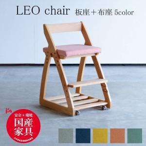 デスクチェアー 木製 レオ 日本製 杉工場 キッズチェア 学習椅子 子供イス 学習机 ナチュラル 無垢材 キャスター付 完成品 アルダー材 正規品 オイル仕上げ|comodocasa