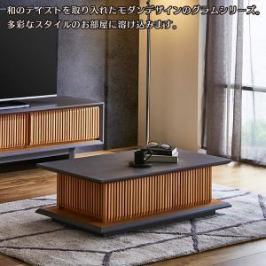センターテーブル 和モダン 幅100cm ローテーブル GRAM グラム リビングテーブル 引出し付 ナチュラル モダン セラミック調 オーク 無垢 和テイスト 現代和風|comodocasa