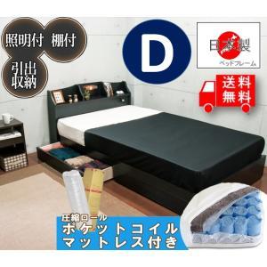 ◆A321後継モデルK-321でのお届けとなります。既存の製品の一部をお客様組み立てとする事でより安...