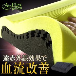 枕 まくら 肩こり 快眠 おすすめ 疲労回復 ベビーフォーム新素材 安眠枕 いびき防止 対策 改善 ...