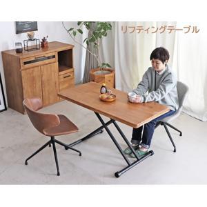 昇降テーブル リフティングテーブル アルダー 無垢材 木製 ダイニングテーブル センターテーブル ローテーブル 高さ調整 北欧 幅120cm 大川家具 東馬 長方形 comodocasa