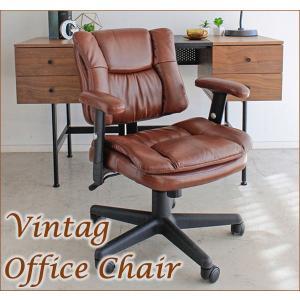 オフィスチェア パソコン リクライニング 肘付 キャスター付 アンティーク  ワーク 事務 デスクチェアー 椅子 いす イス バナー レザー レトロ 人気 おしゃれの写真