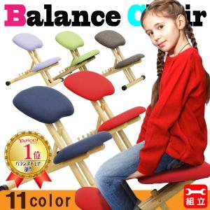 バランスチェア 学習椅子 学習机 椅子 学習イス 学習チェア BC-101 BC-111 パープル ブラウン レッド グリーン ネイビー キャスター付きイス 布張り木製椅子|comodocasa