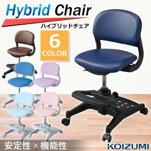学習椅子 コイズミ KOIZUMI ハイブリッドチェア 回転チェア いす キャスター付 合皮 昇降式 高さ調整 CDC-871 CDC-872 CDC-873 CDC-874 CDC-875 CDC-876|comodocasa