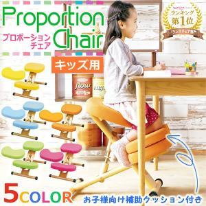 バランスチェア 学習椅子 学習机 椅子 学習イス 宮武製作所...