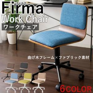 背もたれと座面が一体型になったしなやかな曲げ木フレームと肌触りのいいファブリック素材の張地が特徴のデ...