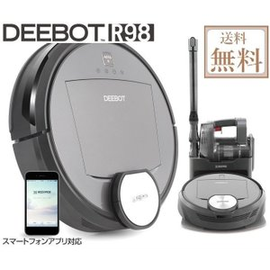 送料無料 ロボット掃除機 DEEBOT エコバックス DR98 ECOVACS ロボット&ハンディ掃...