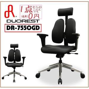 ■人気モデルDR-7501SPモデルのハイクラスモデル■ダイキャストスターベース+パンチングレザーで...