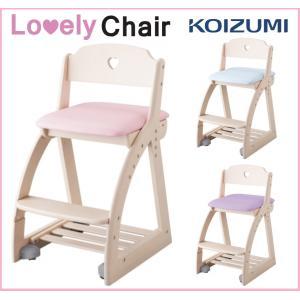 学習椅子 木製 ラブリーチェア KDC-087 KDC-088 KDC-089 コイズミ KOIZUMI ハート ホワイトウォッシュ 可愛い 女の子 キャスター付 子供用 学習チェア|comodocasa