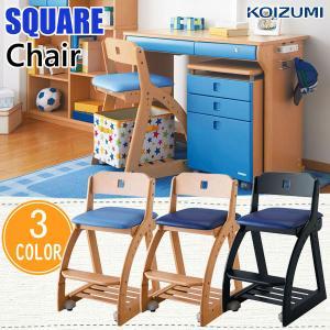 学習椅子 コイズミ KOIZUMI 木製チェア スクエアチェア 木製 学習チェア いす KDC-198 NSPB KDC-199 NSNB KDC-200 BKNB 学習机 キャスター 高さ調節|comodocasa